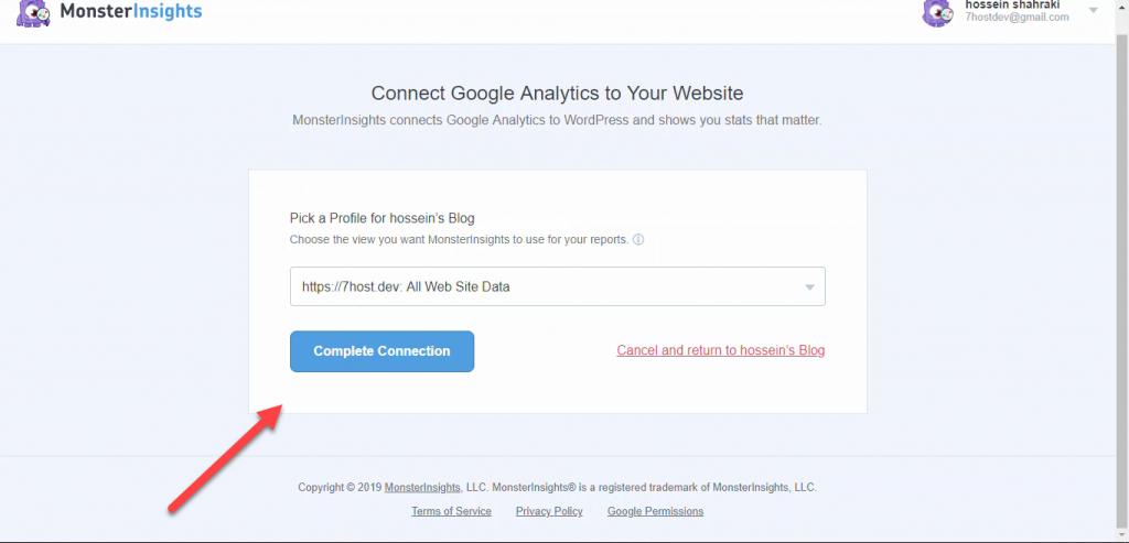 نصب افزونه بهترین تحلیلگر گوگل