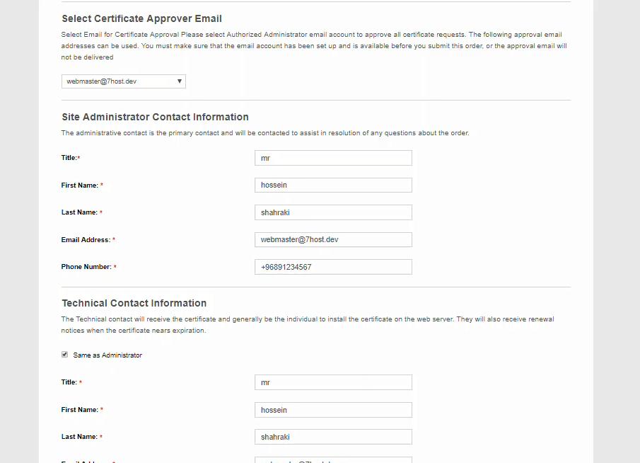 تکمیل اطلاعات مربوط به ثبت گواهی ssl