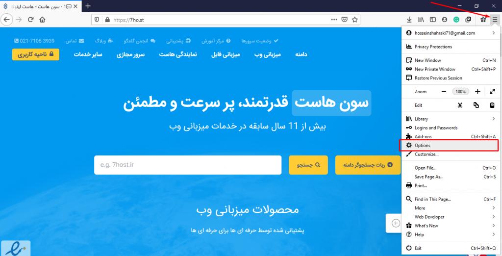 پاک کردن کش مرورگر فایرفاکس Firefox