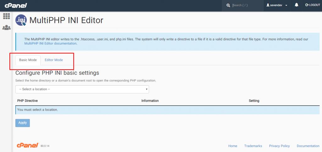 بخش های ابزار MultiPHP INI Editor هاست سی پنل